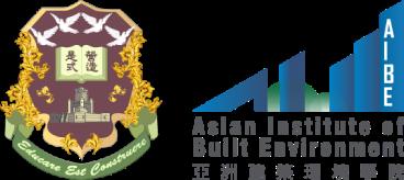 AIBE_hk_logo